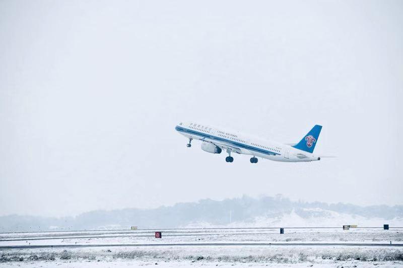 迎战冰雪 | 今日南航CZ6937(长沙-湛江)、CZ6930(南京-长沙)航班取消,次日补班