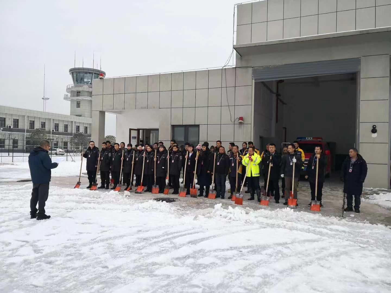 迎战冰雪 | 机场跑道温度-7.5℃   邵阳武冈机场暂时关闭至下午18:00