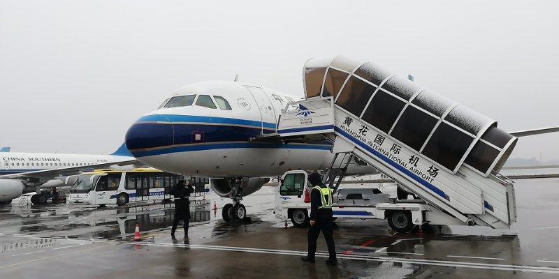 受降雪影响,南航部分航班延误