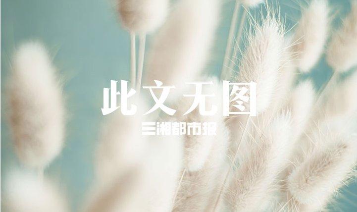 何载:临危受命担重任 拨乱反正平冤案