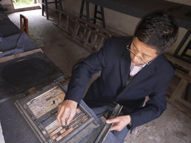 活字印刷术的传承人 用心雕刻时光印记