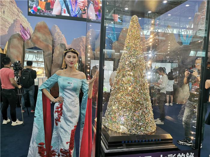 """等你探""""铋"""",第七届中国(湖南)国际矿物宝石博览会郴州开幕"""