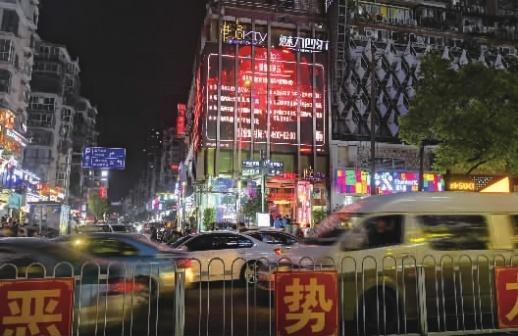 """凌晨2点打烊,长沙""""酒吧街""""酝酿变局"""