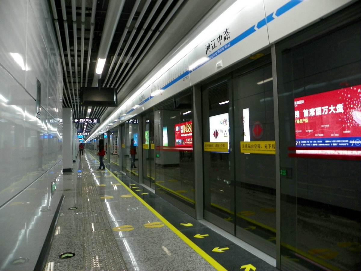 高考期间,长沙考生及家长可免费坐地铁