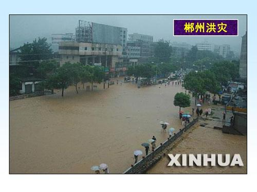 湖南下拨800万自然灾害生活补助资金
