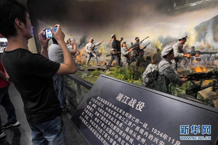 """革命理想高于天——解读红军长征壮烈""""起步..."""