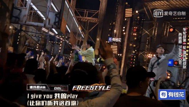 这期《中国新说唱》,过半的选手都在Freestyle