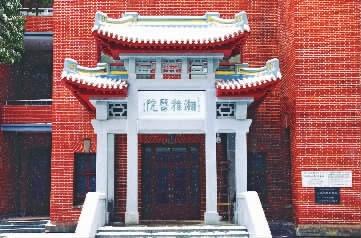 """百年湘雅红楼修复""""如旧""""重新启用"""