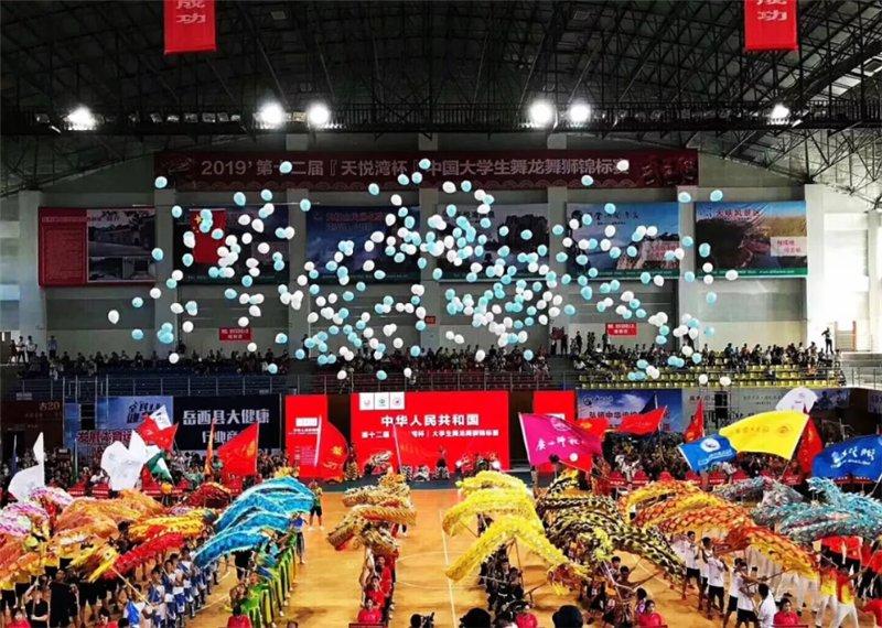 优秀!湘潭医卫职院龙狮队获全国舞龙舞狮锦...