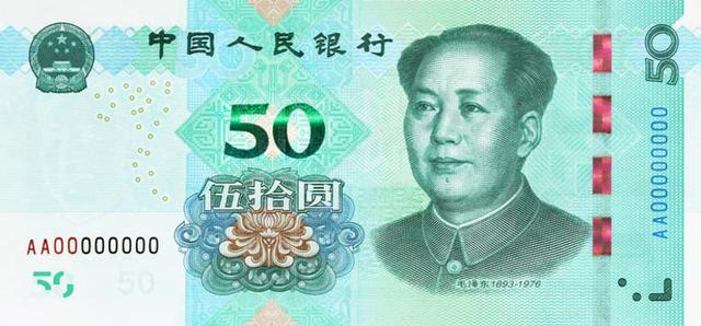 新版人民币月底发行,点钞机抓紧升级