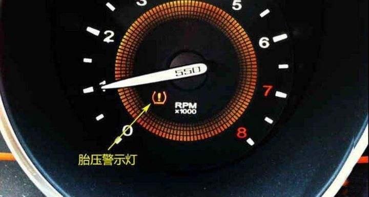 新车胎压报警修4次  问题还是没...