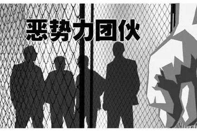 """近3000人落入""""卖茶小妹""""陷阱"""