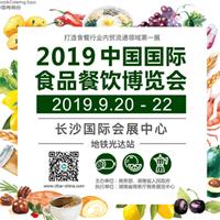 家门口尽享全球特色美食,2019中国国际...