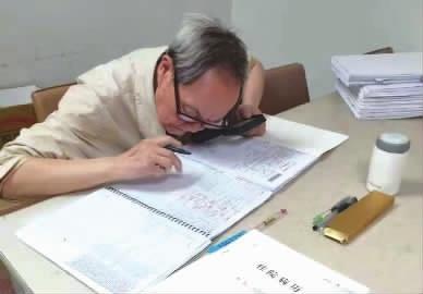 70年前湘雅医生写的病历,惊到你没