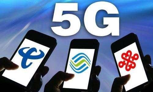 4G降速为5G让路?三大运营商均否认
