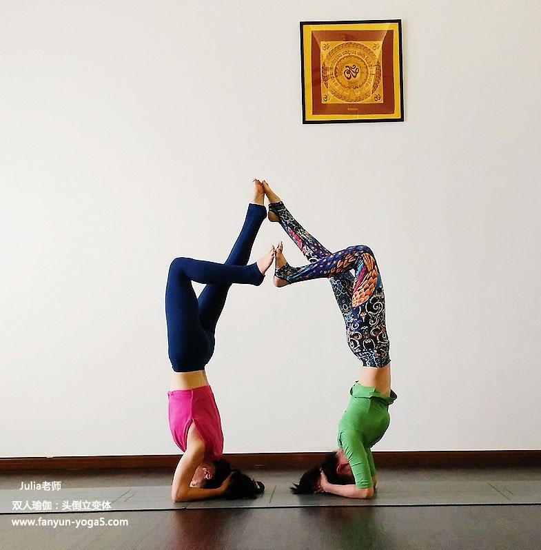 双人瑜伽-让两个人沟通更加亲...