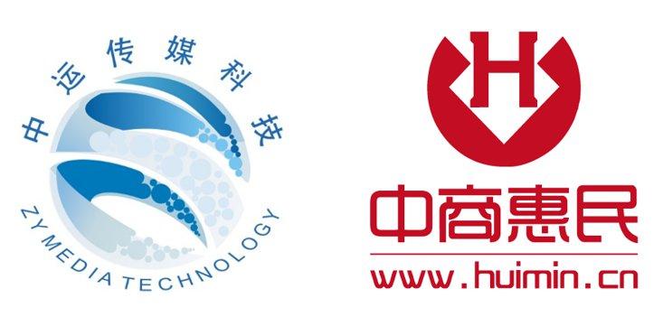 中运传媒与中商惠民签署战略合作,共建社区...