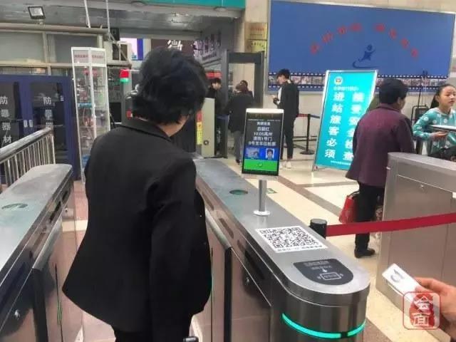 """播播总站_3秒""""刷脸""""进站,中运科技助力郑州客运总站打造""""智慧车站"""""""