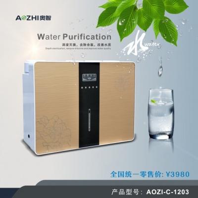 奥智(AOZI-C-1203)净水器净饮 直饮机