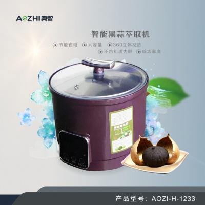 奥智(AOZI-H-1233)黑蒜萃取机 智能黑蒜发酵机
