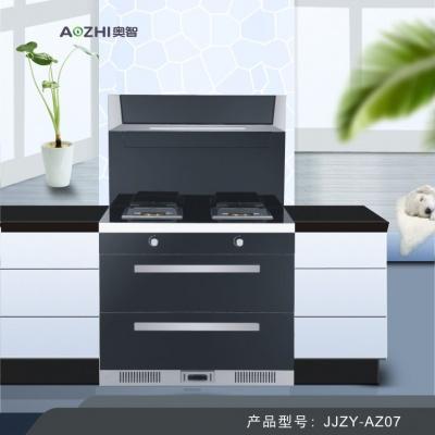 奥智(JJZY-AZ07)集成灶自动清洗抽油烟机燃气灶具消毒柜套装一体机
