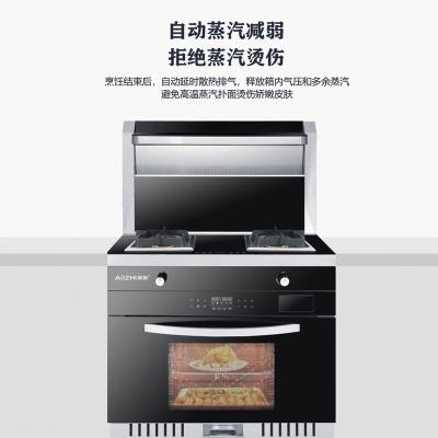 集成灶(JJZY-AZ02)双电机一体家用智能环保灶自动清洗油烟机Z蒸烤一体套装