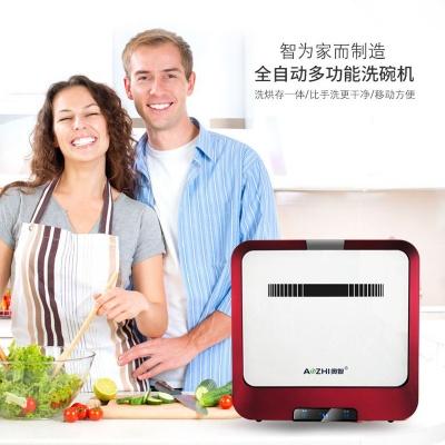 免安装洗碗机家用全自动台式迷你小型独立式刷碗机