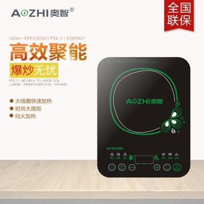奥智(AZ-C2203)电磁炉火锅炒菜家用学生正品电池炉灶