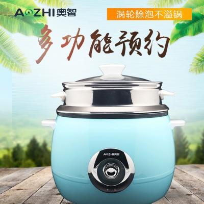 奥智(AZ-G40A)多功能智能预约电饭煲