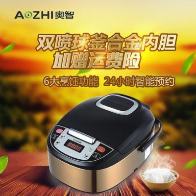 奥智(AZ-FQ502)电饭煲煮饭大容量家用智能5L升全自动预约