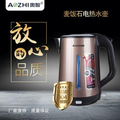 奥智(AZ-H1806)保温麦饭石养生不锈钢304水壶