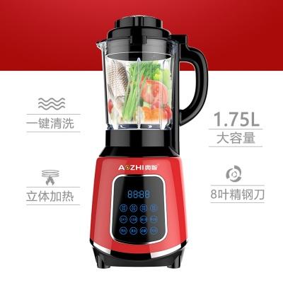 奥智(AZ-P816)破壁料理机家用能全自动豆浆辅食榨汁养生婴儿搅拌机