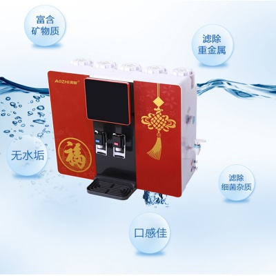 奥智(AOZI-C-1208C)净水器净饮 养生 一体机 台面加热养生直饮机