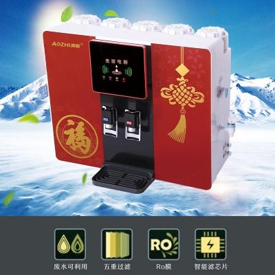 奥智AOZI-C-1208B(新款)净水器冰热饮养生一体机
