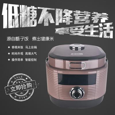 奥智AZ-B30D全自动减糖饭锅低糖脱糖电饭煲家用3L多功能