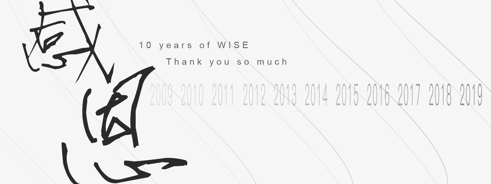 英鸣10年 · 知恩感恩 | 英鸣软装 · 佛山软装 |