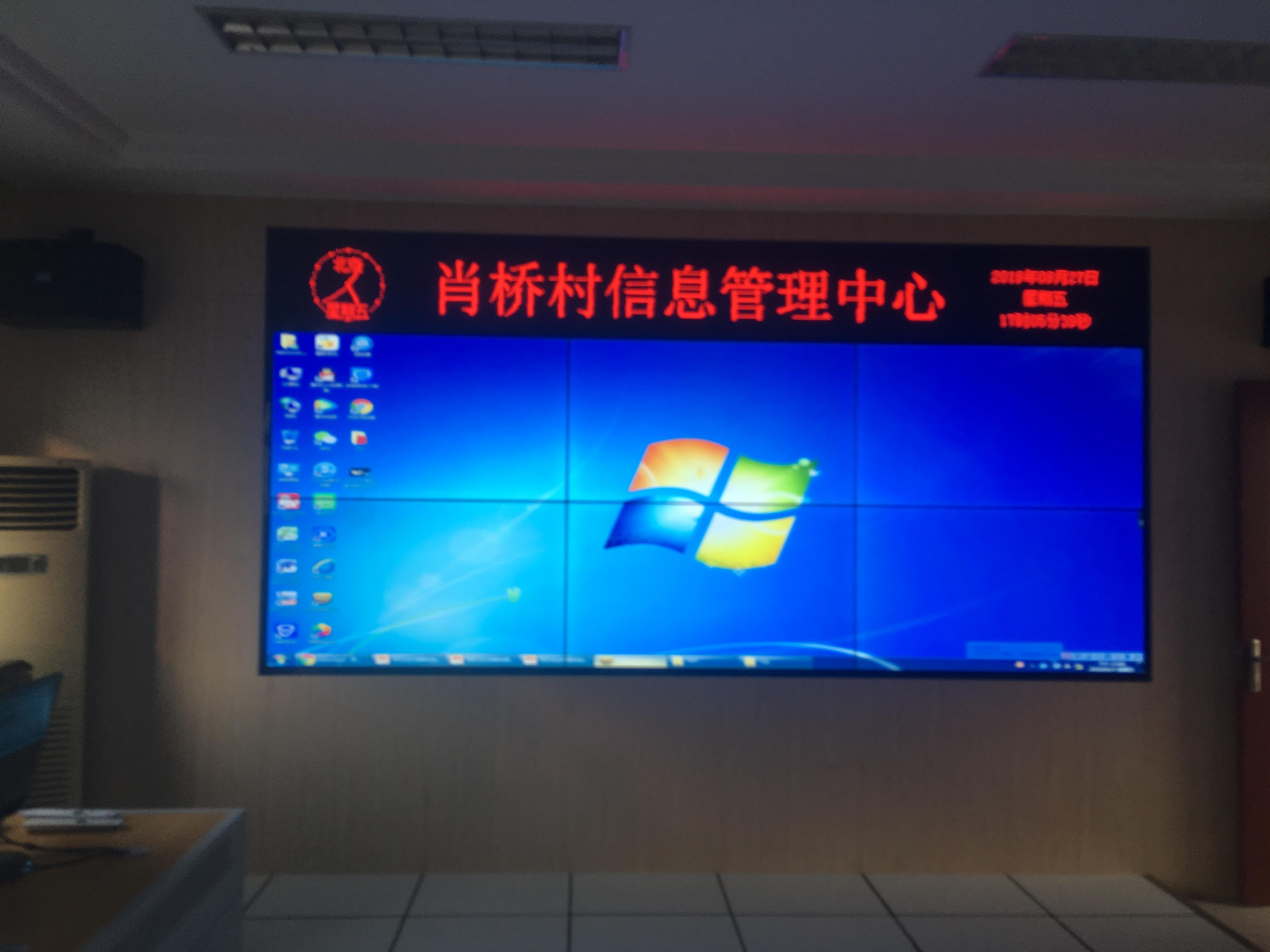 久屏显示55寸液晶拼接屏应用于江苏虞山镇信息管理中心