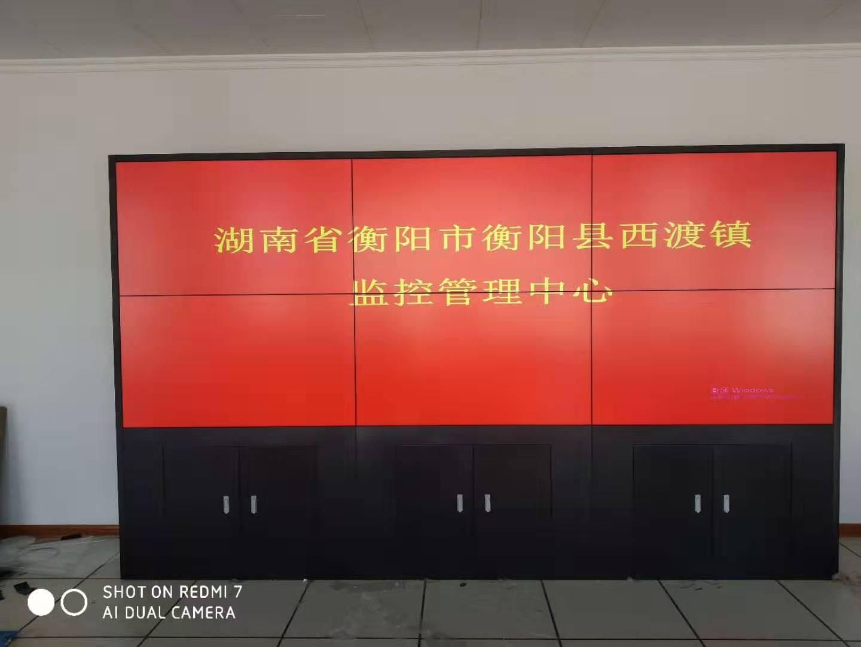 久屏显示55寸液晶拼接屏应用于湖南衡阳监控中心