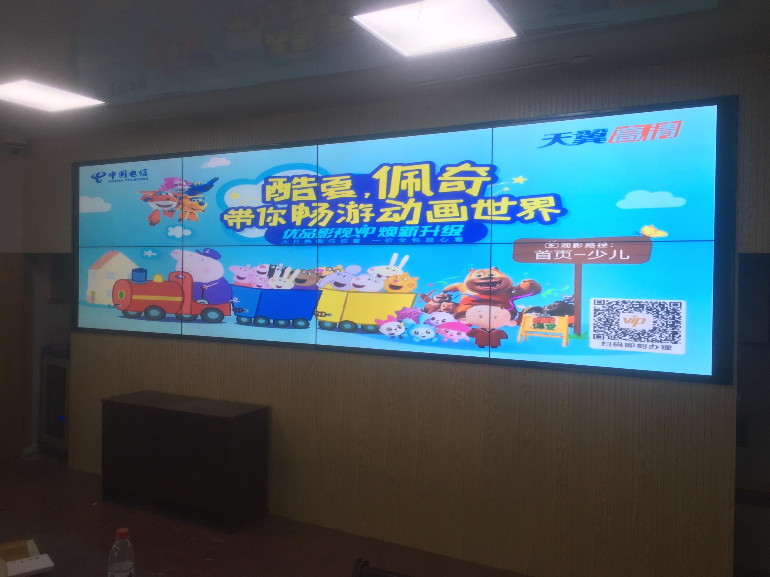 久屏显示55寸应用于南京科技园社区网格化中心