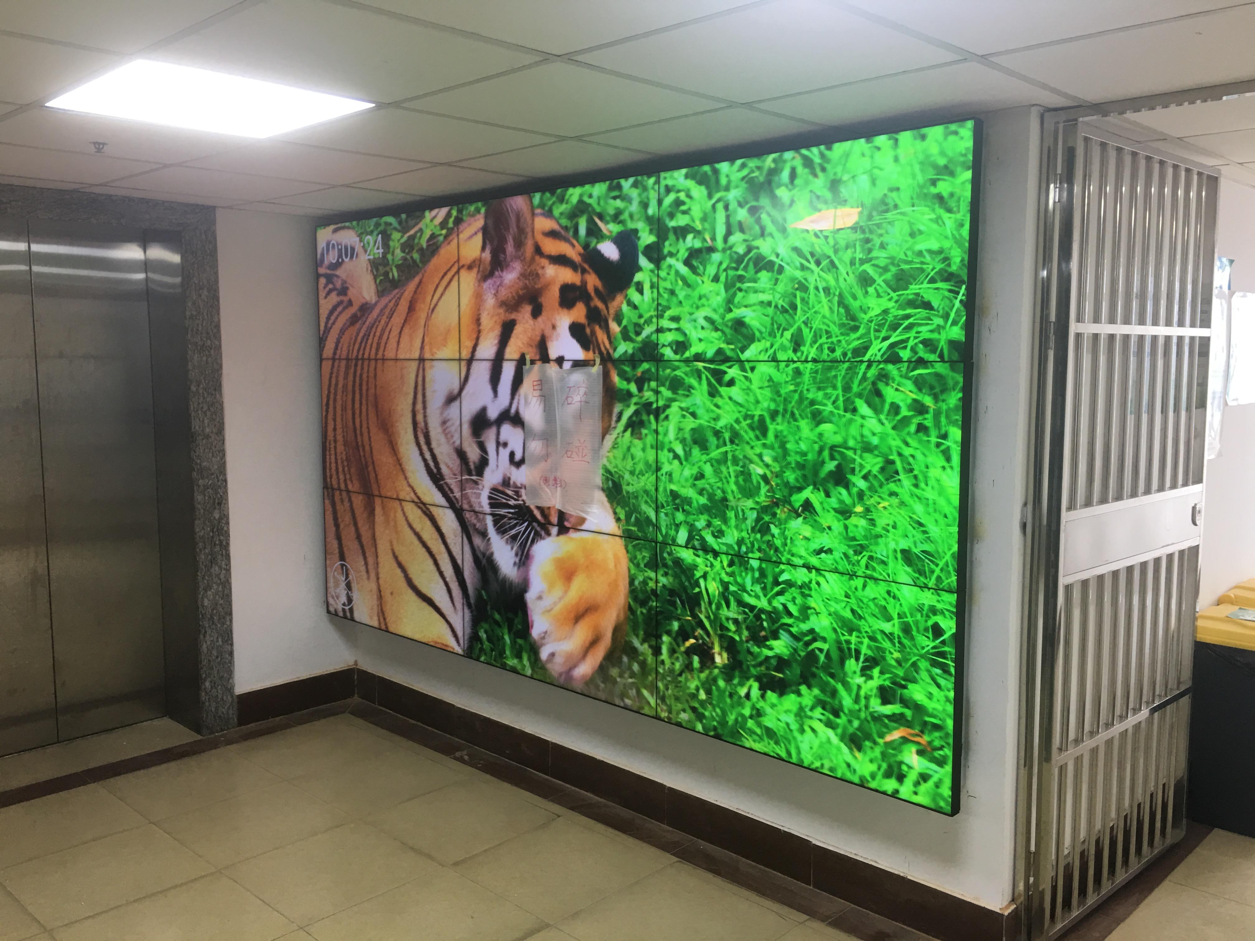 久屏显示46寸1.7毫米液晶拼接屏应用于无锡市教育局