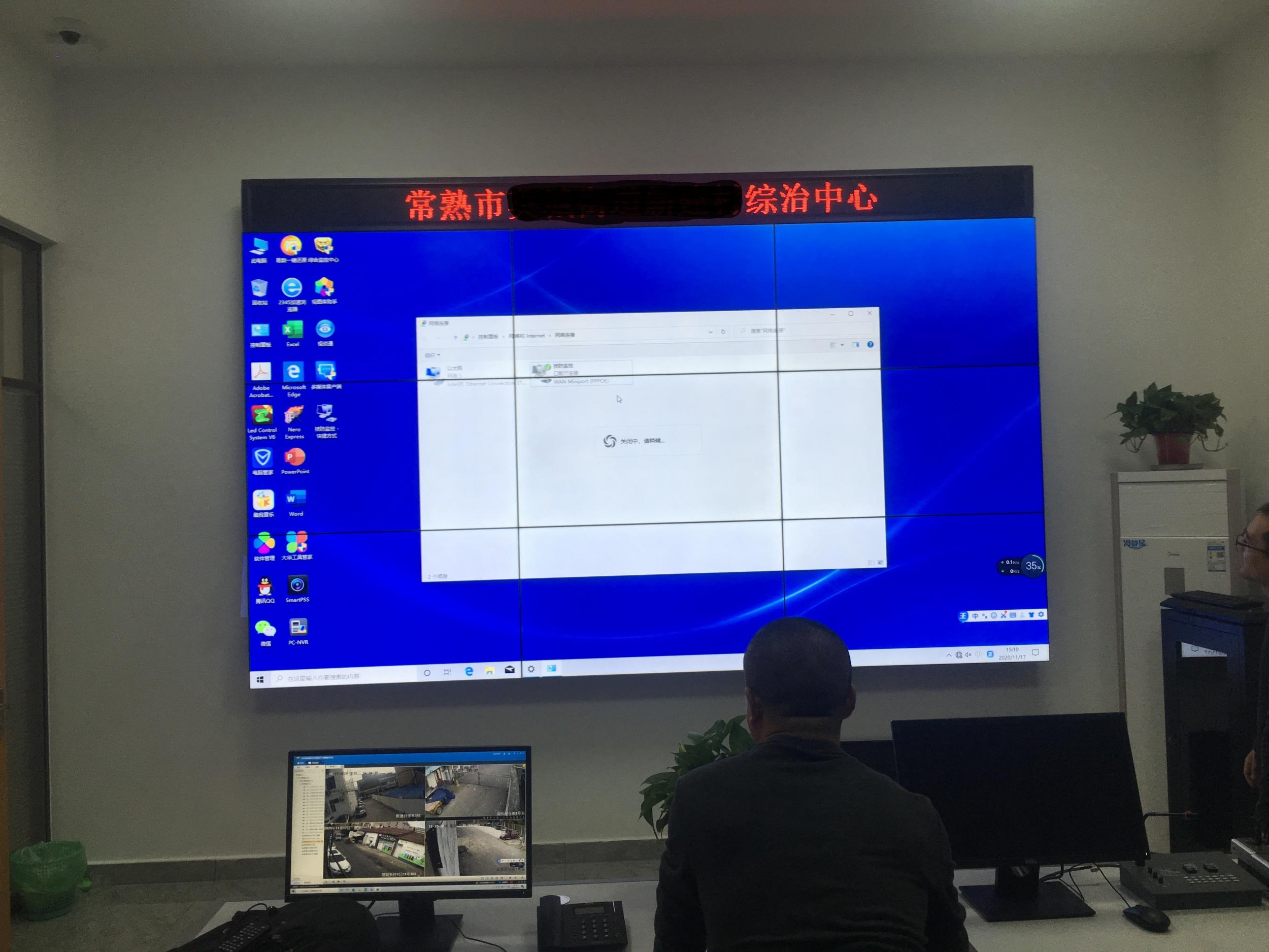 久屏显示55寸betway必威登录平台必威体育平台屏应用于江苏常熟某监控中心