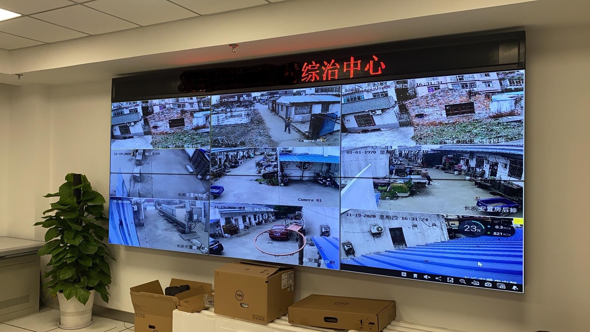 久屏显示55寸betway必威登录平台必威体育平台屏应用于江苏苏州某村综治中心