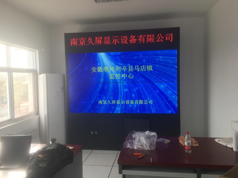 安徽亳州利辛县