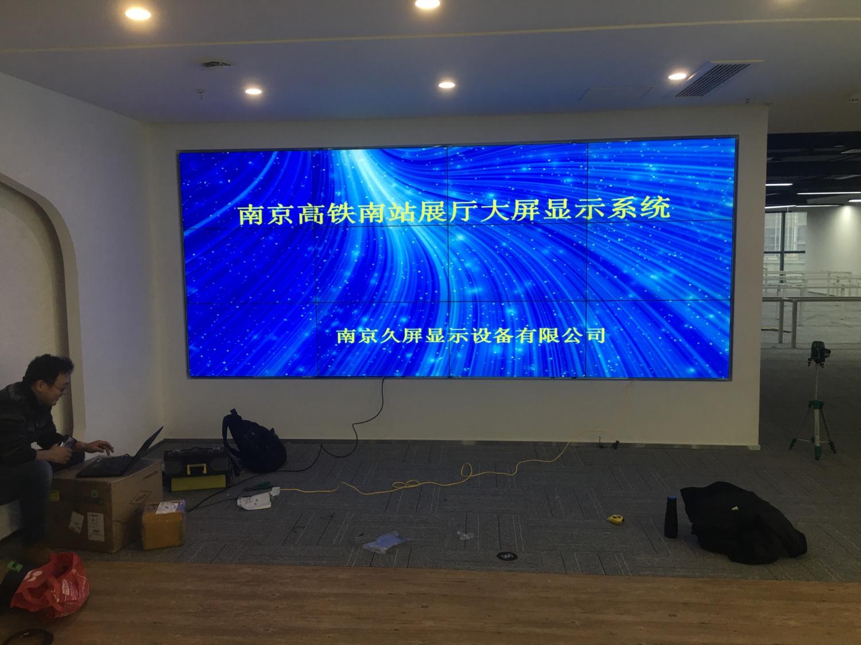 南京高铁南站展厅