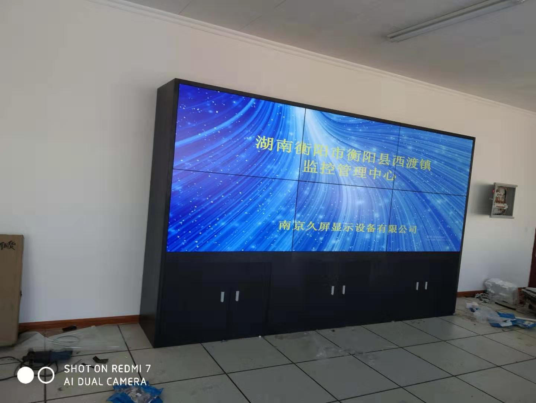 湖南衡阳监控管理中心