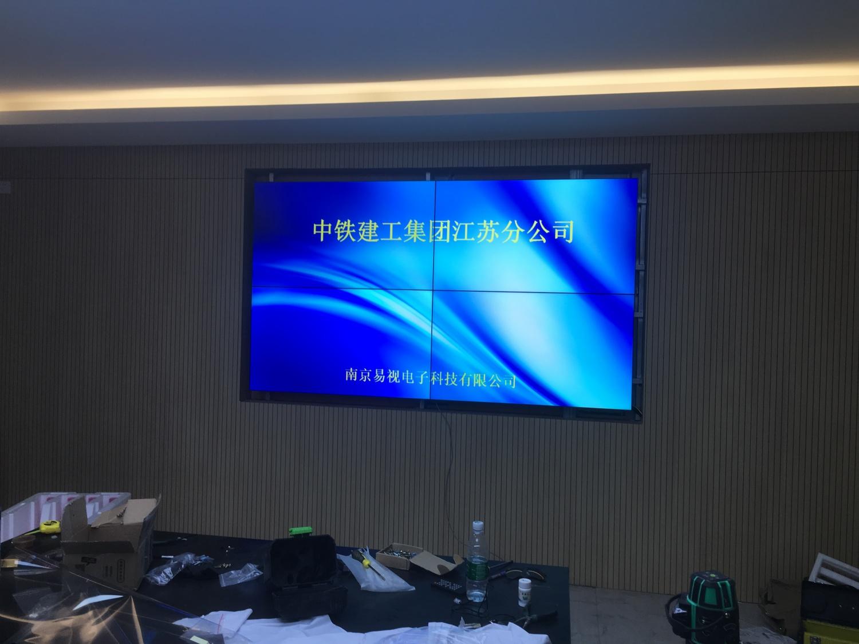 中铁建设江苏公司