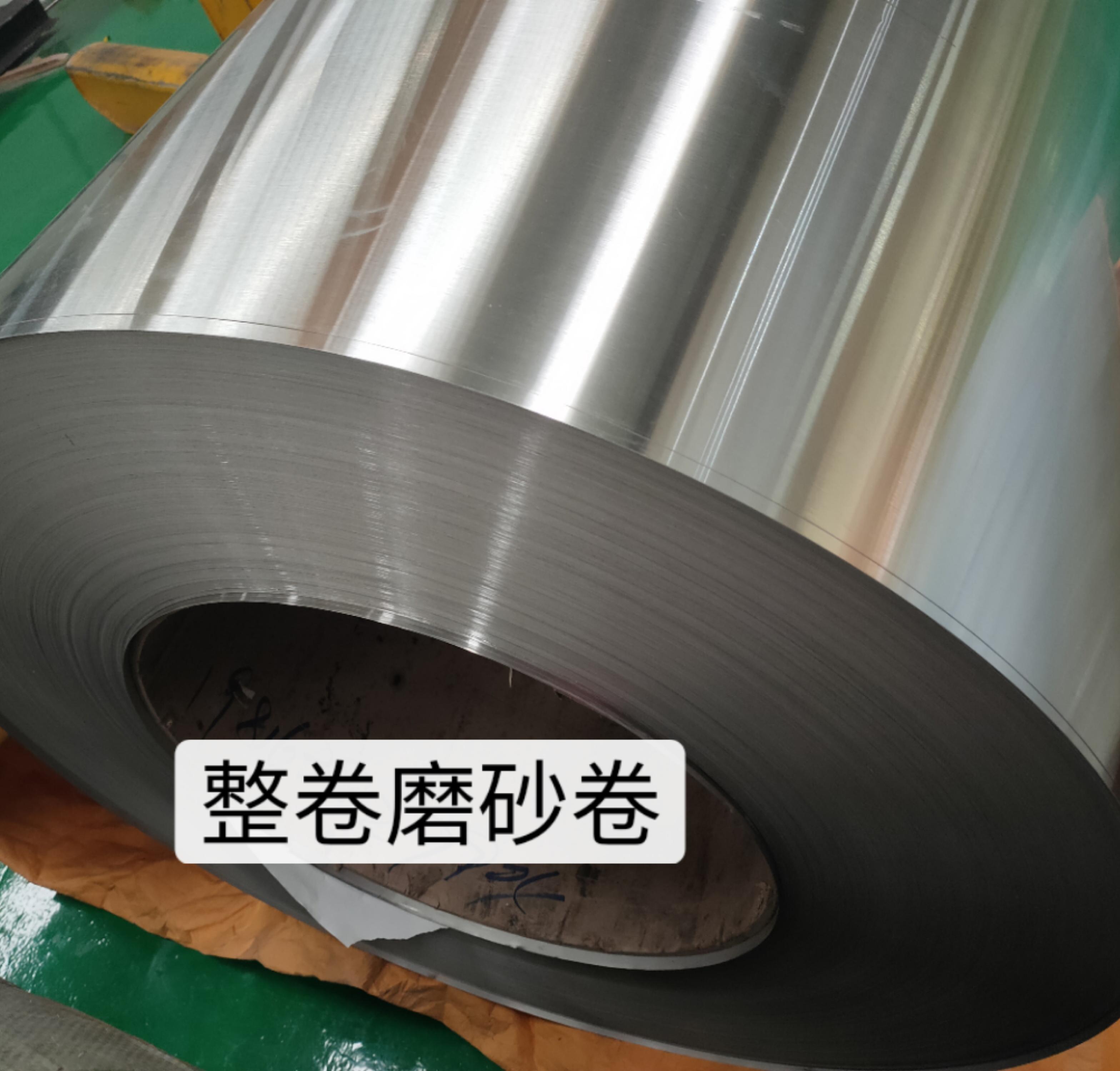 不锈钢板连铸板坯表面裂纹产生的原因及改进...