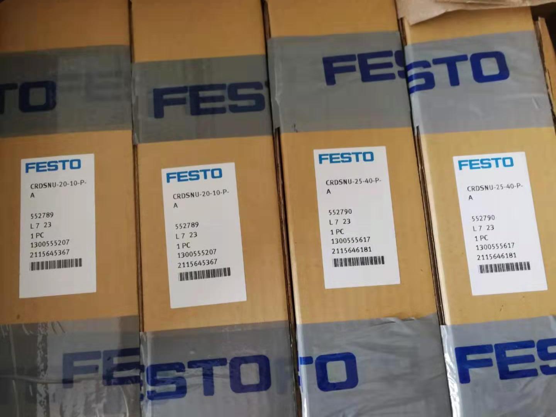 德国Festo气动产品在汽车...