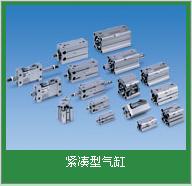 日本SMC紧凑型气缸