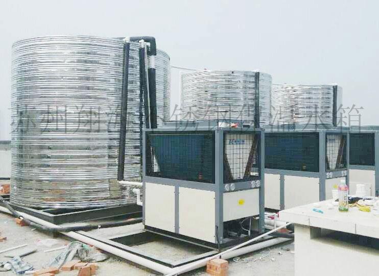 宾馆热水工程热水储水保温水箱